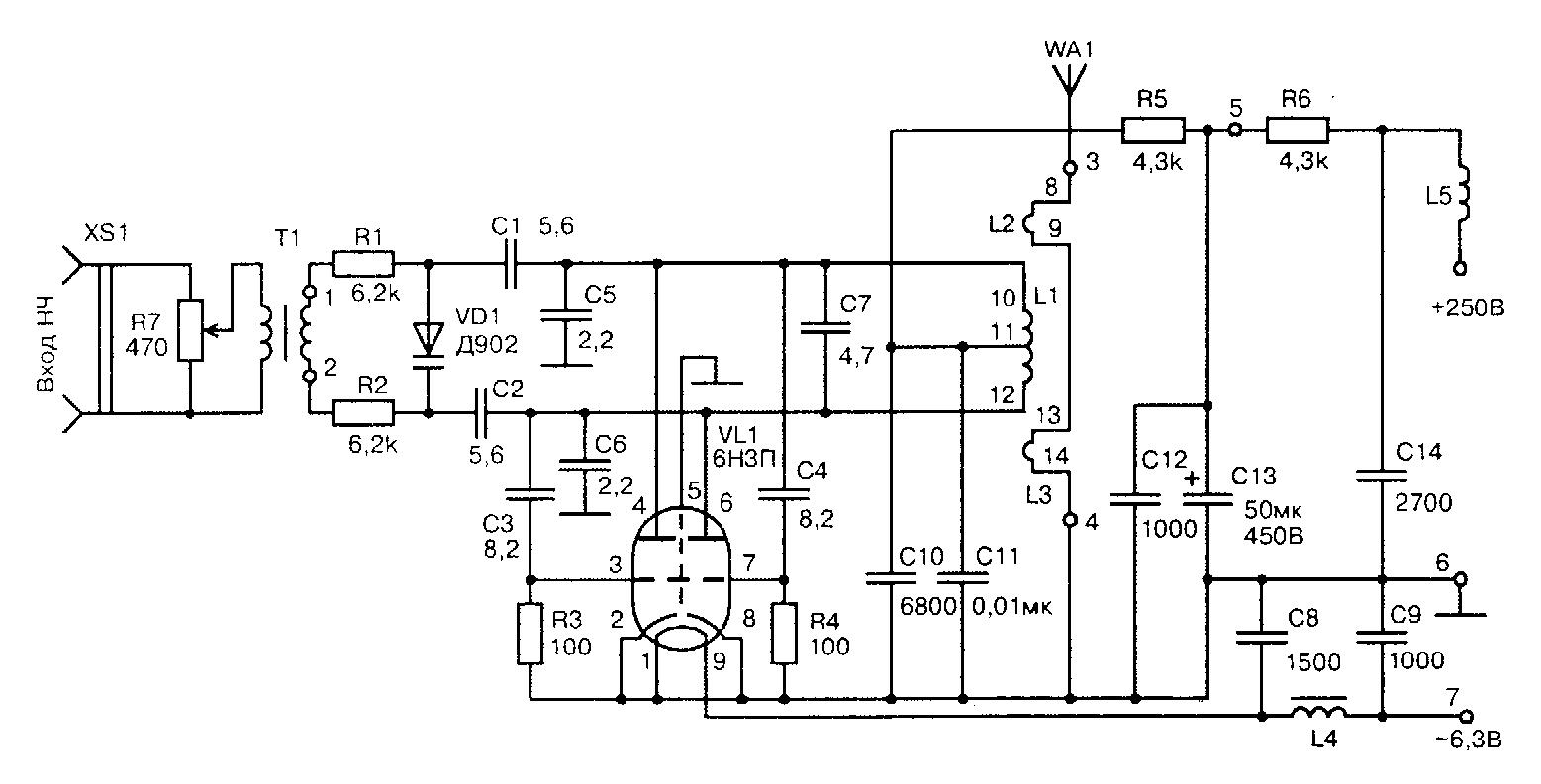 Подогреватель низкого давления ПН 36 в Дербент Кожухотрубный испаритель Alfa Laval DH3-403 Орёл
